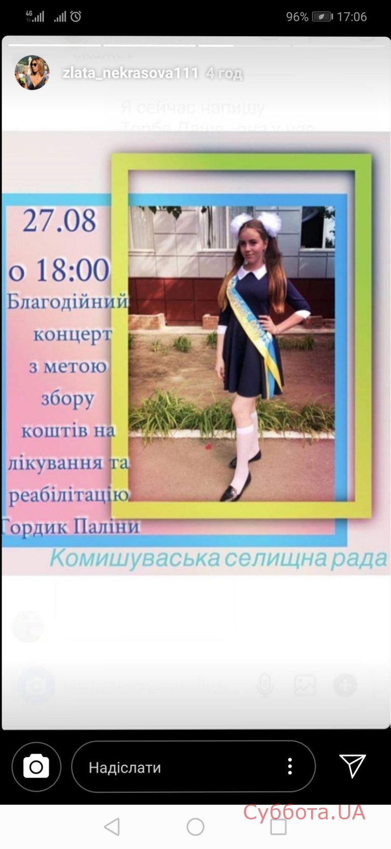 screenshot_20190826_170635_com.instagram.android-768x1664
