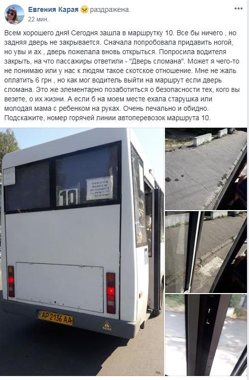 12_07_avtobus