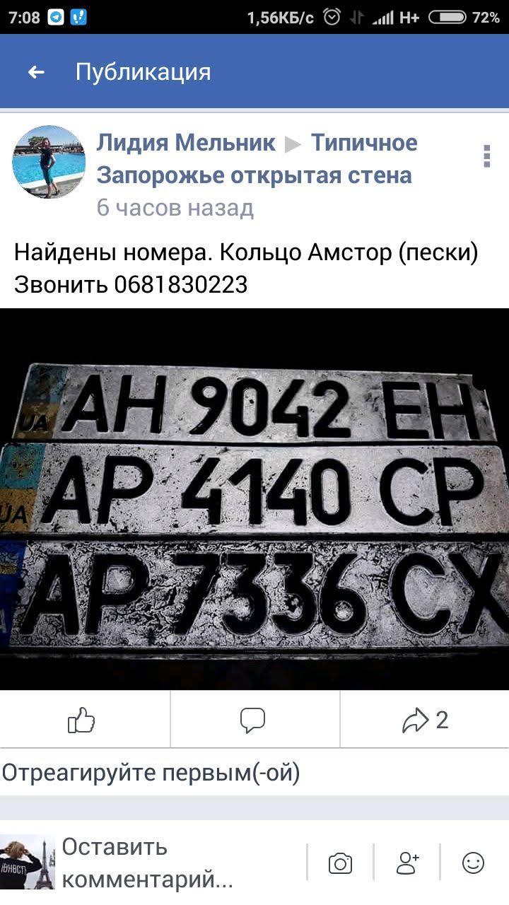 246108835_269953