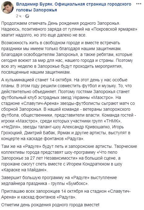 Snimok-11