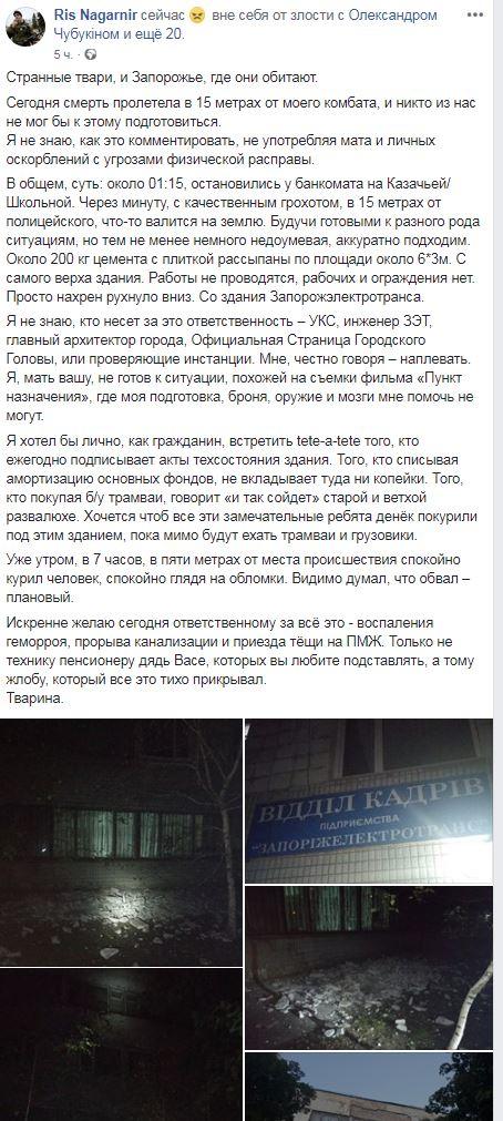 20_09_policiya