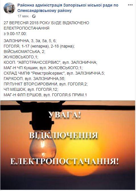26_09_svet (1)