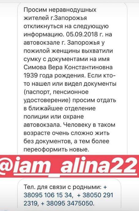 Snimok-13