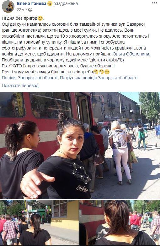 Snimok-20