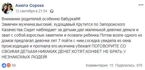 Snimok-5
