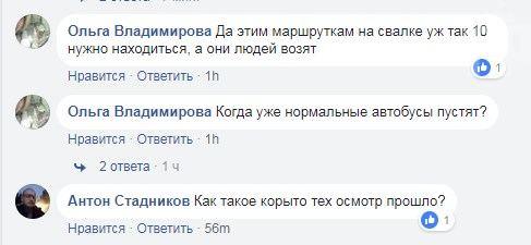 сарай!