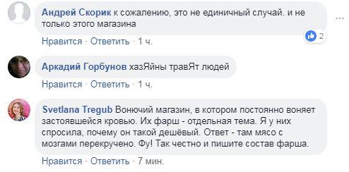 04_07_magaz1