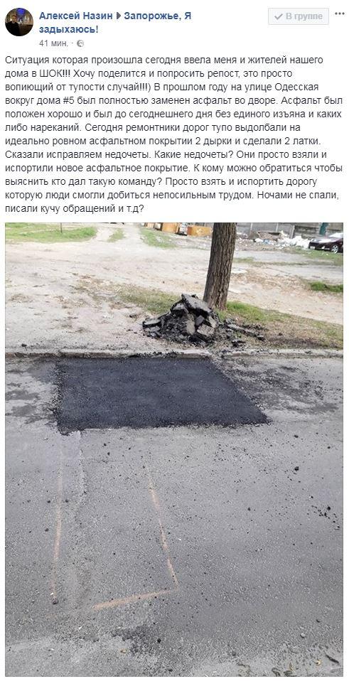 17_04_asfalt1