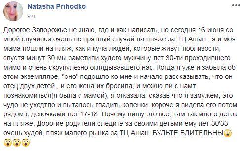 17_06_plyazh