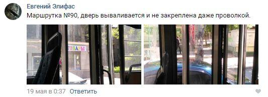 21_05_marshrut2