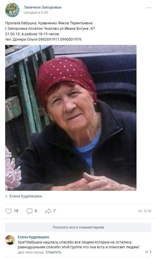 22_06_babulya2