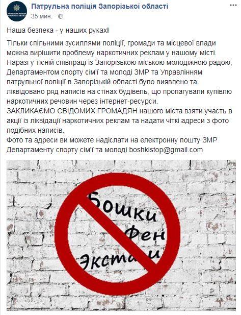 29_03_boshki