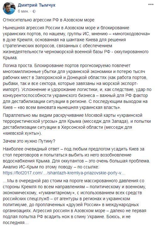 31_05_azov1