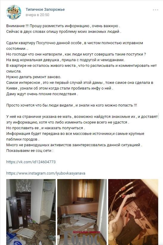 Bezymjannyj-4