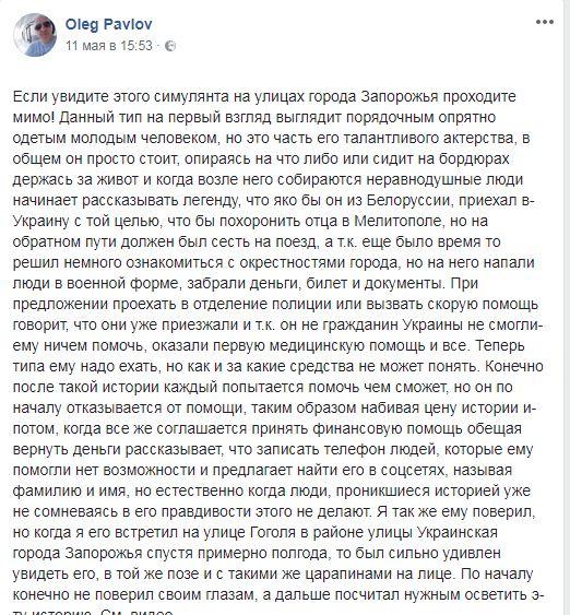 Snimok-9