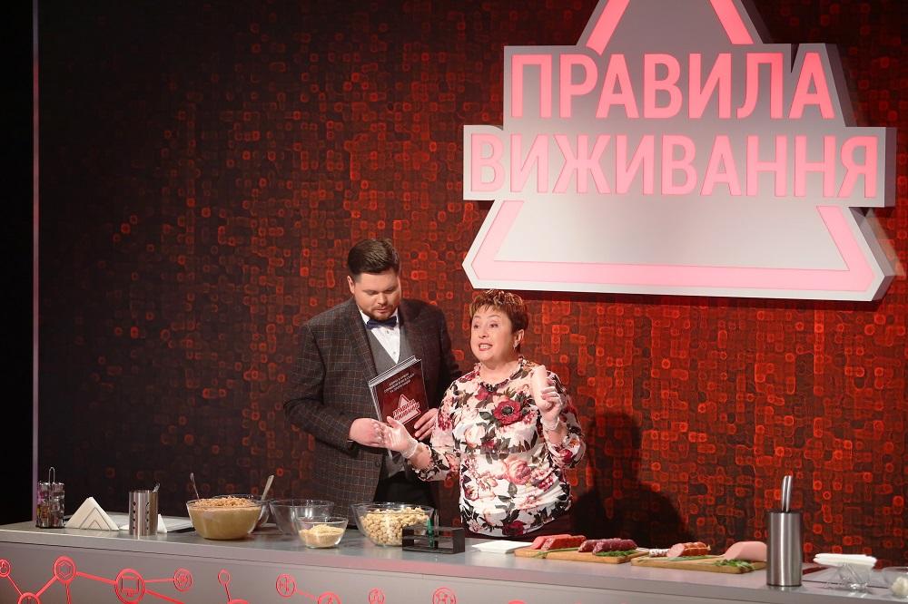 Правила выживания_колбаса (2)