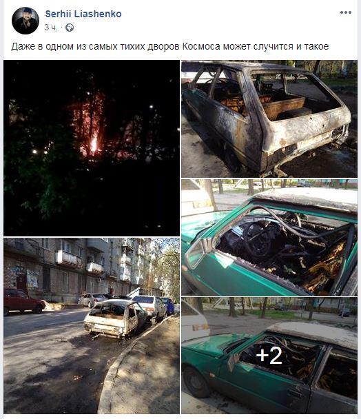 22_04_avto