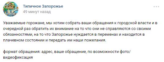 Bezymyannyj-2