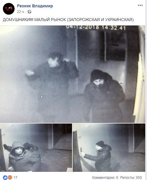 07_12_domushniki1
