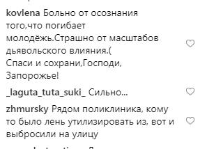 Snimok-25