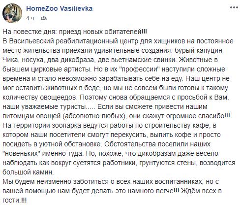 Snimok-8