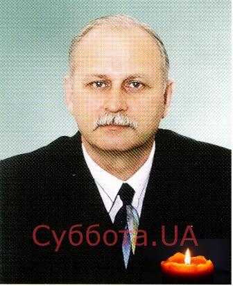 biba_soboleznov