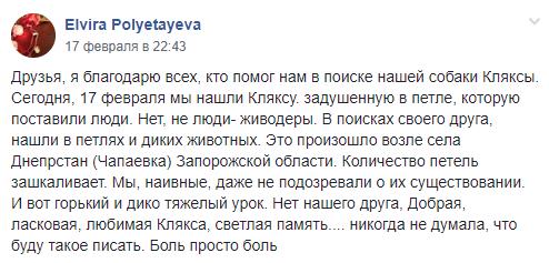 Snimok-7