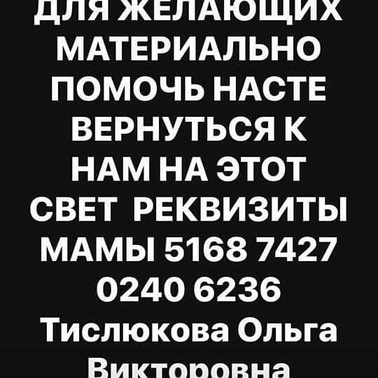 54515799-1372374669579885-1001098301933617152-n