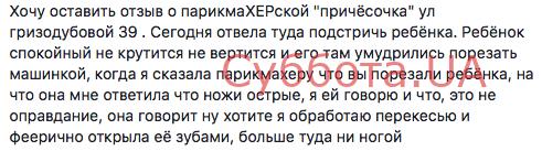 znimok-ekrana-2019-03-21-o-01.05.08