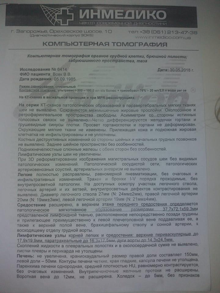vitaja-vovk7-e1558507065357