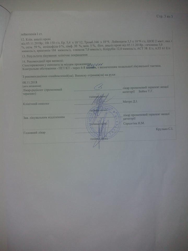 vitja-vovk10-e1558507003294