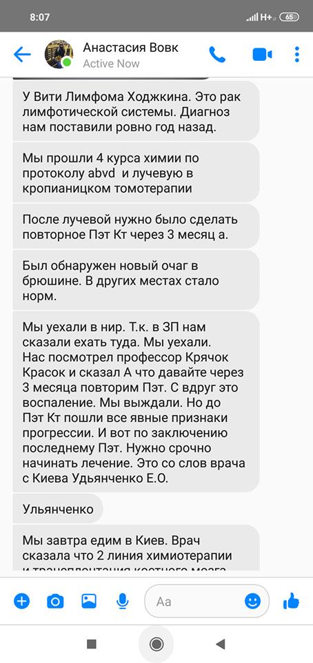 vitja-vovk11
