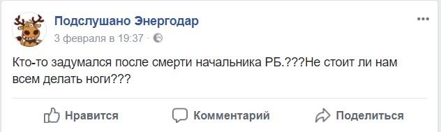 антимайдан2