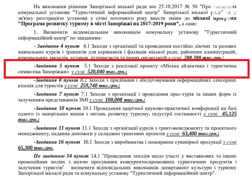 RMsIs_croper_ru5a70511dd470d5a7390a64f989