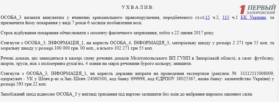 5bdeee2a1fc96_111-1