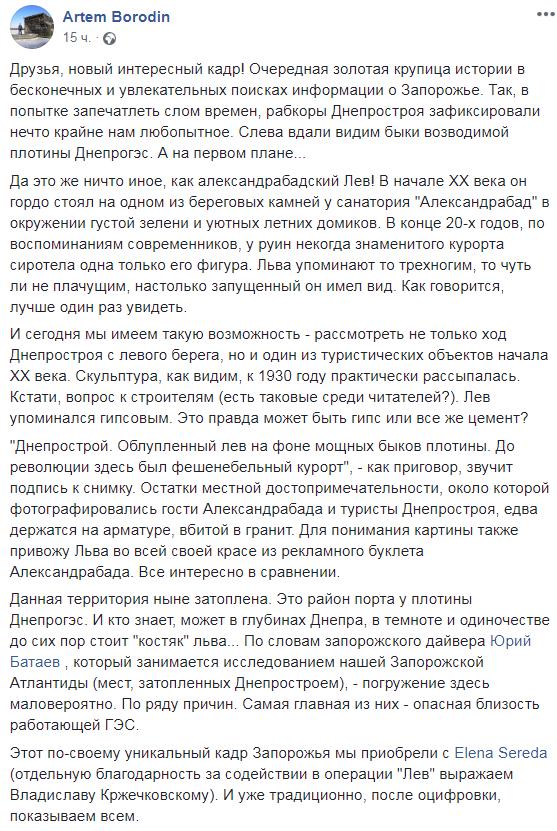 aleksandrovsk-lev