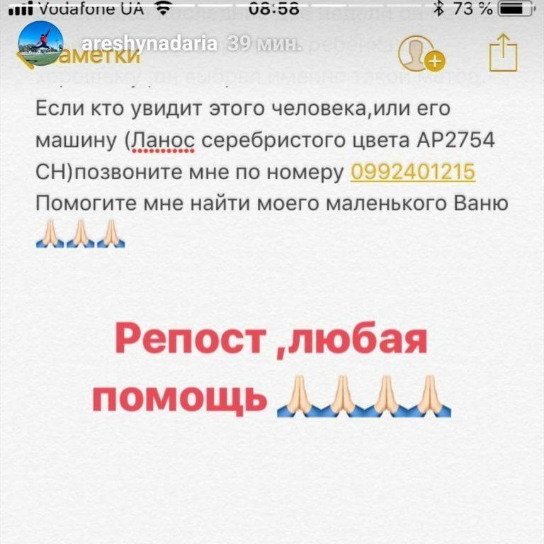 photo_2018-11-21_15-05-21-1-768x768
