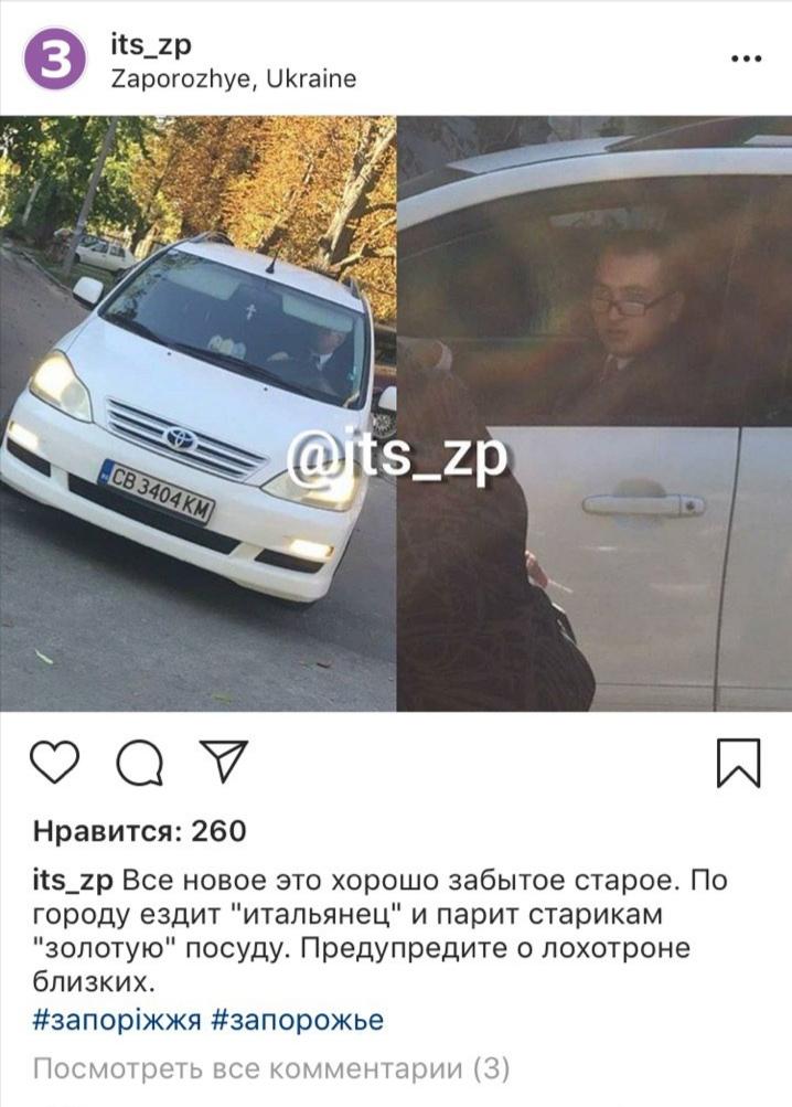 IMG_20191009_115809