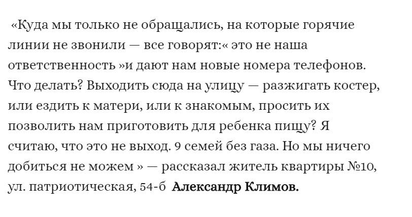 Screenshot_2_1