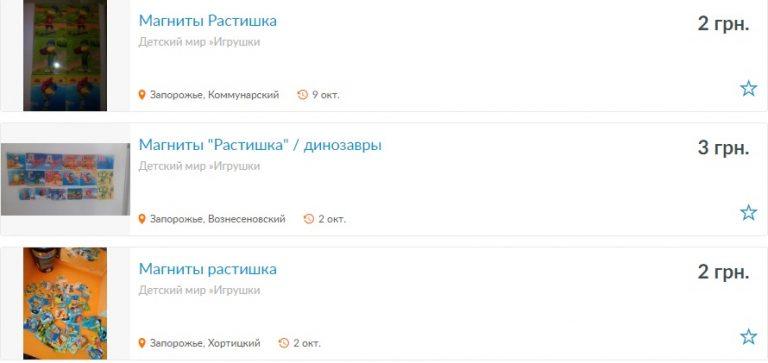 rasttishka-768x363