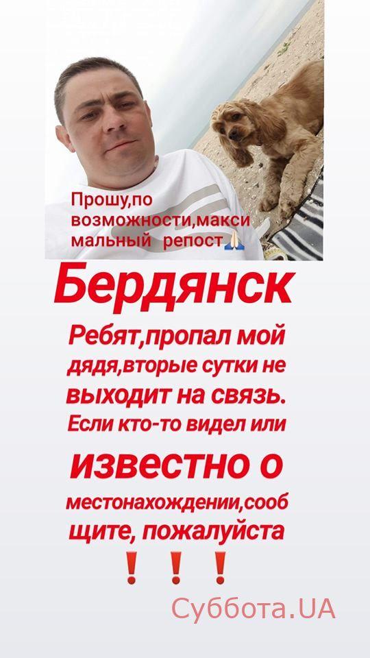 71751361_468099957114377_4332421979211563008_n