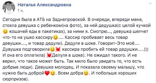 Snimok-ekrana-2019-09-26-v-14.06.47