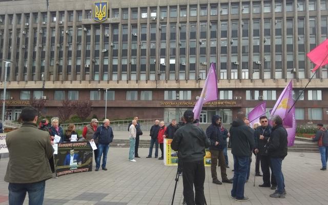 Запорожцы вышли на митинг-протест на Фестивальную площадь (ФОТО) Фото № 0