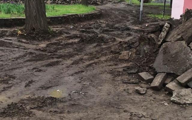 На Кичкасе разрушили парк (ФОТО) Фото № 9