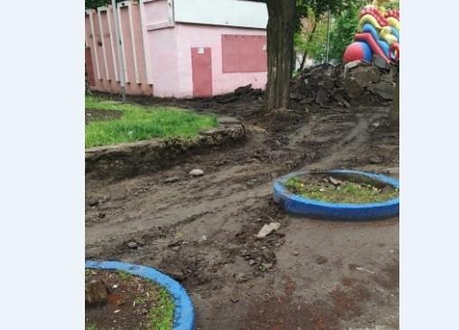 На Кичкасе разрушили парк (ФОТО) Фото № 0