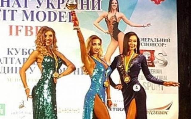 Одной из лучших фитнес-моделей нашей страны стала жительница Запорожья (ФОТО) Фото № 1