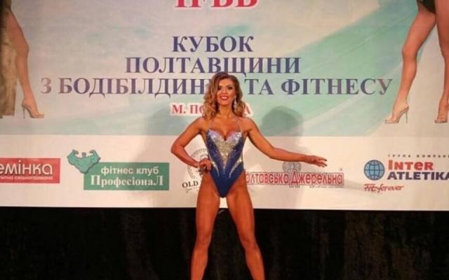 Одной из лучших фитнес-моделей нашей страны стала жительница Запорожья (ФОТО) Фото № 2