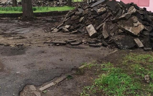 На Кичкасе разрушили парк (ФОТО) Фото № 13