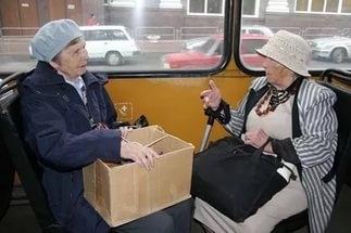 Социальная адаптация пожилого человека к статусу пенсионера