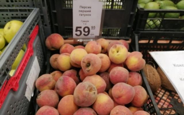 На рынке появились первые персики: Цена